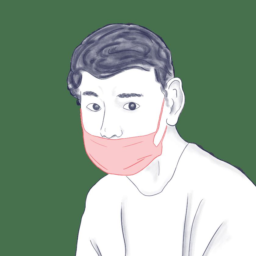 Maske Unter Nase